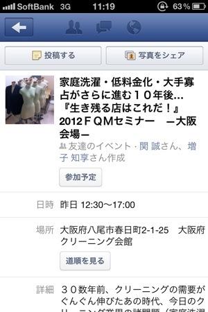 20120730-112302.jpg
